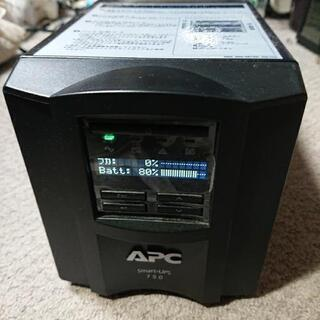 値下げしました APC の UPS 750 無停電電源装置