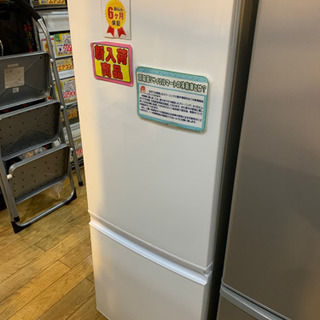 2018年製 167L冷蔵庫 SHARP シャープ SJ-C17E-W