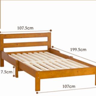 シングルベッド〜無垢材・ソファも可能〜