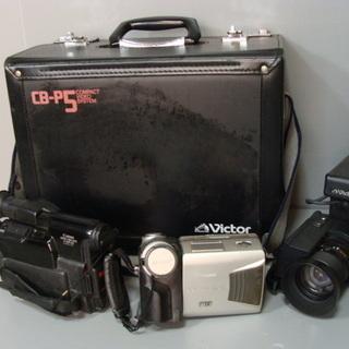 ☆★oh ビデオカメラ3台セット ビクターキャリングケース付き