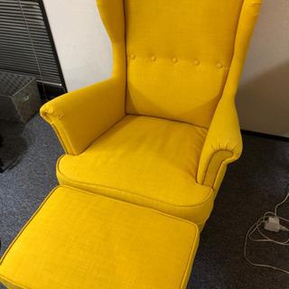 立派なウイングチェア&フットスツール・IKEA