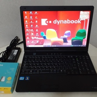 ☆SSD搭載で快適☆ TOSHIBA dynabook Sate...