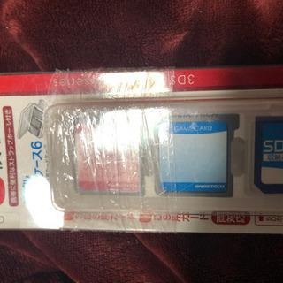 DS.3DSカードケース