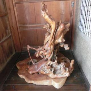 木製 木の根っこのオブジェ、と敷物、2点セット、工芸 天然木です。