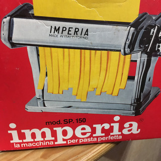 IMPERIRパスタマシーン