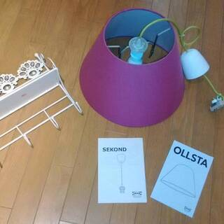 IKEA イケア シーリングライトカバー ランプシェード OLL...