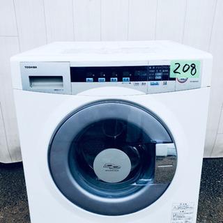 208番 TOSHIBA✨ドラム式全自動電気洗濯乾燥機⚡️…