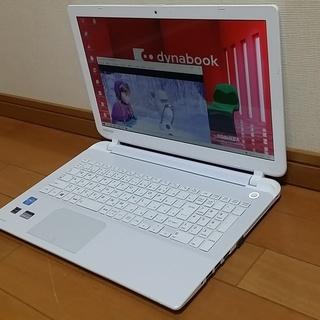 【美品】第四世代 SSD搭載 薄型 東芝ノートパソコン 新品バッ...