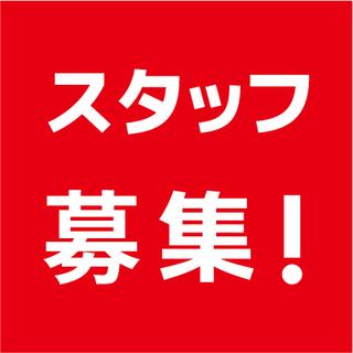 博多駅前から筑紫通り渡ってすぐ、徒歩2分程度の便利なところです。