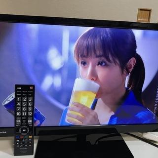 【今日の目玉】録画テレビ 東芝デジタルハイビジョン液晶テレビ 2...