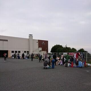【中止】2020年3月8日 観音崎京急ホテル「フリーマーケ…