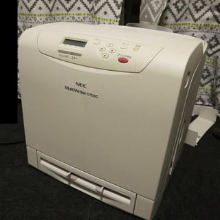 【中古】NEC MultiWriter 5750C レーザープリ...