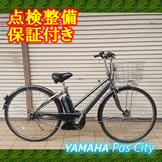 【中古】電動自転車 YAMAHA PAS CITY-S 27インチ