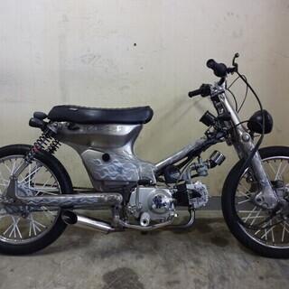 ホンダ カブC50 フルカスタム