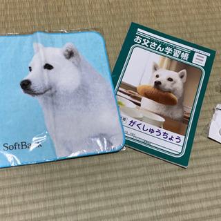 SoftBank お父さん学習帳、タオルハンカチ、アクセサリ