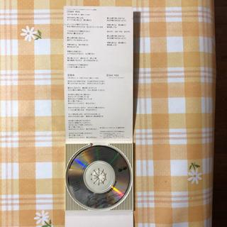 CHAGE&ASKA/セイ・イエス