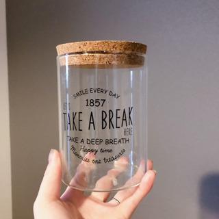 ガラス製 容器 瓶