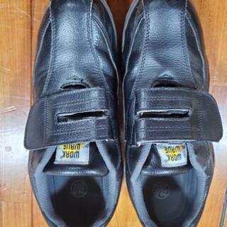 安全靴(3回使用)
