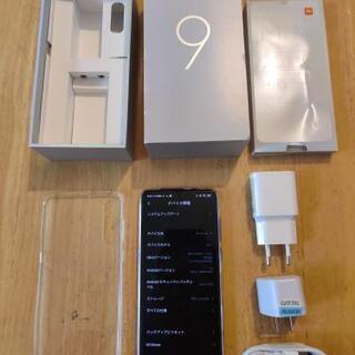 売ります(送料込)    Xiaomi mi9   global...