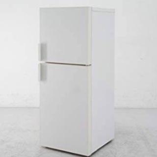 無印良品 137L 2ドア冷蔵庫