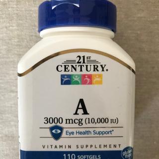ビタミンA サプリ 3000mcg 110粒 iHerb