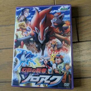 ポケットモンスター DVD