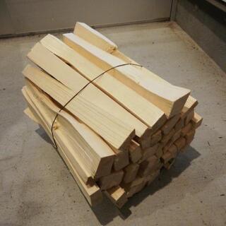 在庫処分値引き 焚き付け 薪 針葉樹