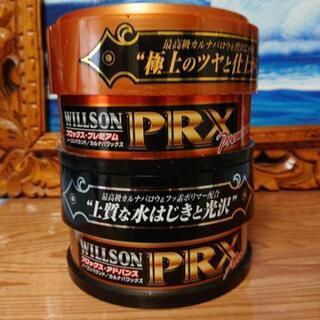 ◆ウィルソン プロックス プレミアムとアドバンス カーワックスの...