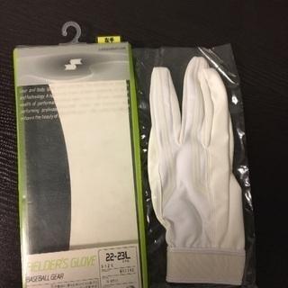 ssk 守備用手袋  22cm〜23cm用 野球用