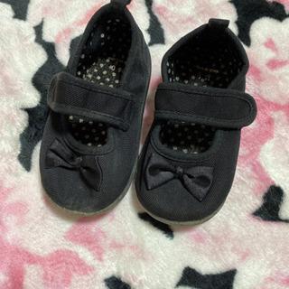 75  15cm黒 靴