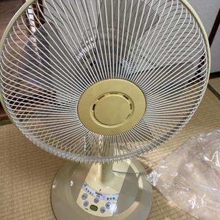 ★無料★0円 扇風機