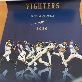 日本ハムファイターズ 2020年 カレンダー 新品