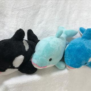 イルカとシャチのぬいぐるみ3体まとめて