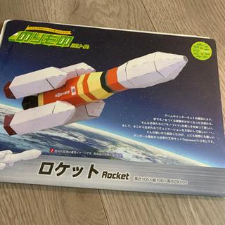 ロケット 段ボールクラフト