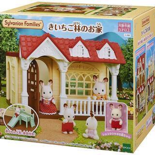 【新品】シルバニアファミリー お家 きいちご林のお家