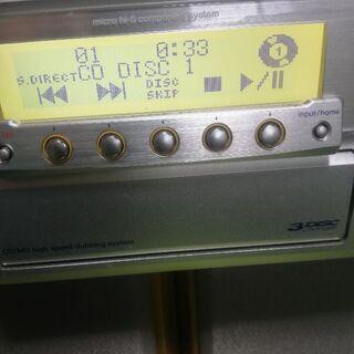 Kenwood RDSG55MDのミニコンポ