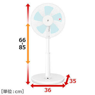 多機能扇風機 山善(YAMAZEN) YLR-AG303(W) ...