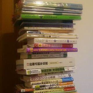 医療事務関連の書籍32冊まとめて