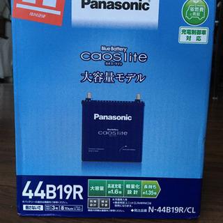 Panasonic カオスライト 44B19R/CL カーバッテリー