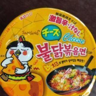 韓国風焼きそば(チーズ)  激旨辛・汁なし