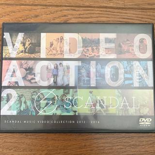 SCANDALミュージックビデオコレクション2012~2016