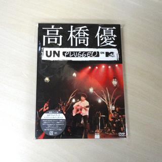 高橋優 MTV Unplugged DVD 初回プレス版 32P...