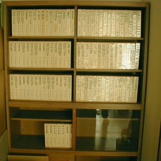 現代日本文学大系 97巻セット -- 筑摩書房