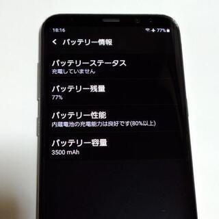 Galaxy S8+ SCV35 CIMフリー