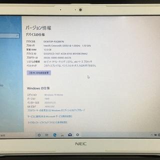 NEC ノートPC NS100/A1W PC-NS100A1W ...