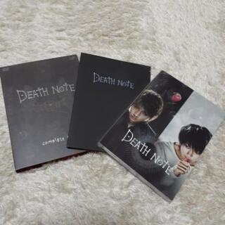DEATH NOTE complete set〈3枚組〉