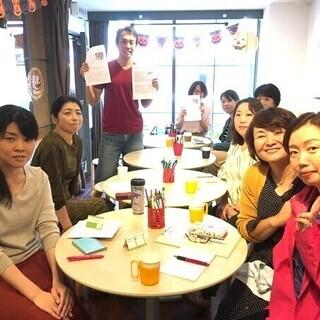 2/16(日)上達実感 【英語中上級向け】 ニュースで★Read...