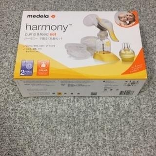 メデラ 搾乳機