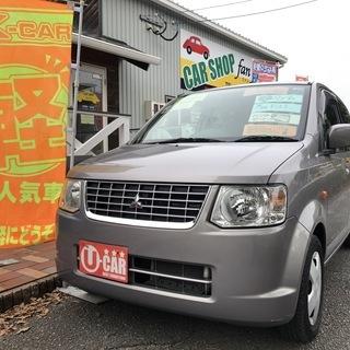 H21年式 EKワゴン MS 電動スライドドア 3万キロ!キーレ...