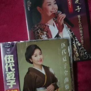 伍代夏子 DVD & CD2点セット